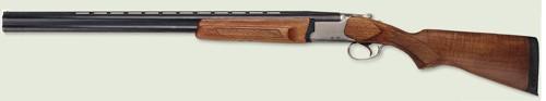 A Baikal shotgun