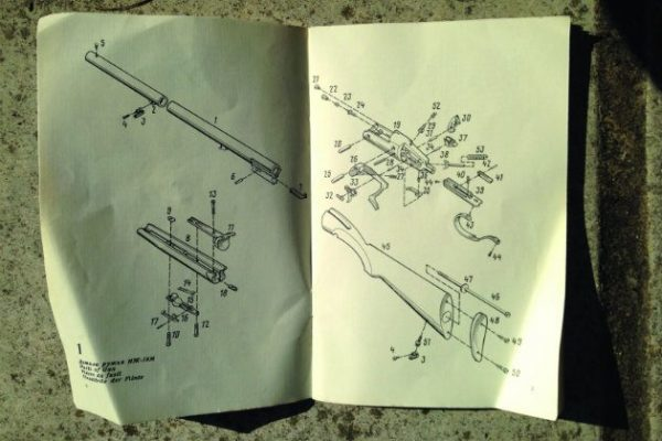 Baikal instructions